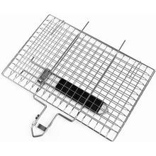 Portatile di Cottura Alla Griglia Carrello Barbecue Barbecue Strumento per Pesce Verdura Bistecca Gamberetti Braciole In Acciaio Inox 57.5x35.2x1.8 centimetri TB Vendita