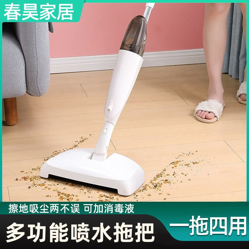 Hand Wash-Free Water Spray Mist Spray Dust Removal Mop Disinfection Flat Mop Wet and Dry Dual-Use Lazy Mop enlarge