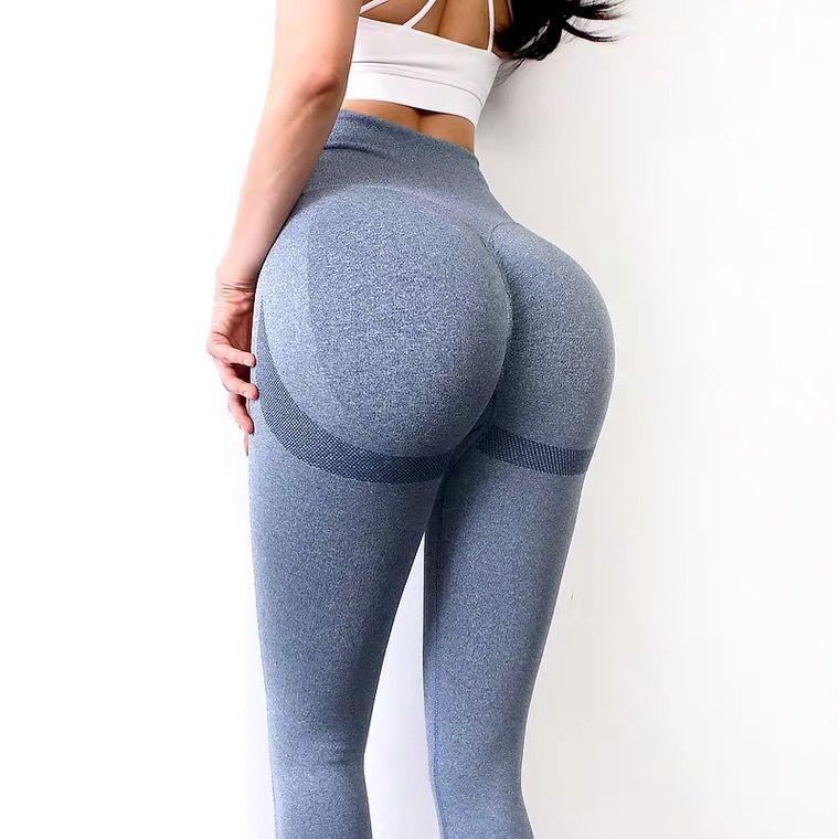 High waisted peach fitness pants womens seamless high elastic fast dry slim tights running wear hip Yoga Pants