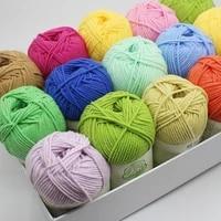 cotton nitrile 5 strands of milk cotton wool baby wool rough knitting thread hook knitting doll thread yarn