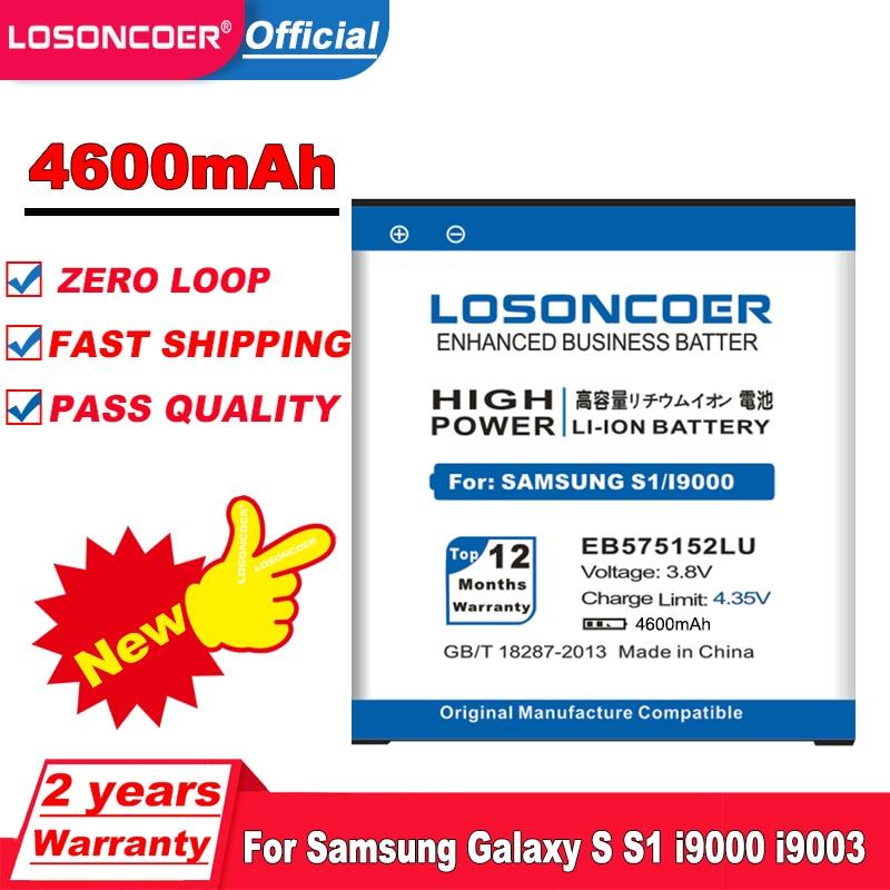 Аккумулятор LOSONCOER 4600 мАч для Samsung Galaxy S I9000, S1 I589 I8250 I919U I9003 T959 I897 EB575152LU