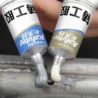 65100g hot industrial repair paste glue heat resistance cold weld metal repair paste ab adhesive gel