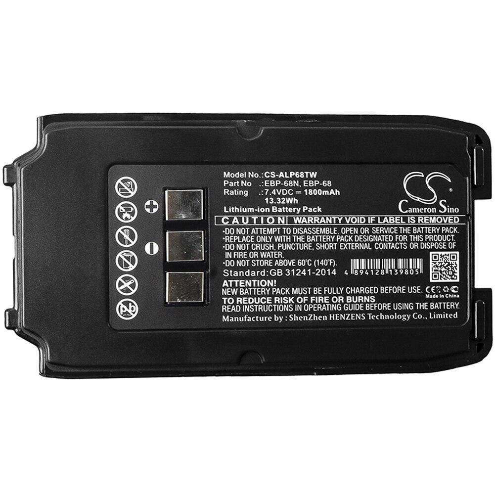 Batería de 1800mA para ALINCO DJ-S17,DJ-S17E,DJ-S47E, EBP-68,EBP-68N