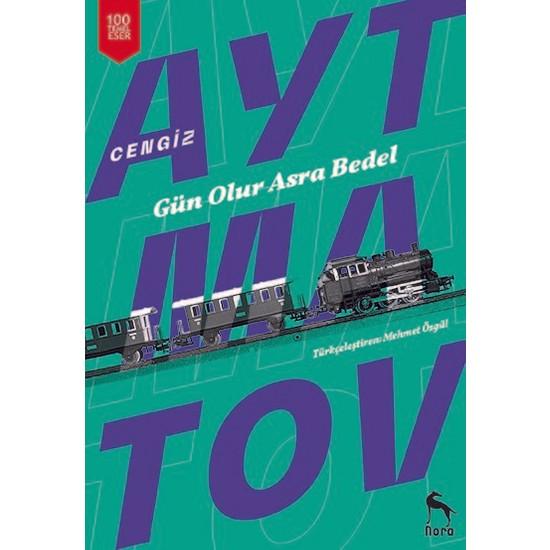 Турецкие книги Day Asra Sight Cengiz Aytmatov
