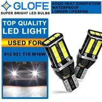 glofe 921 led backup reverse light bulbs for dodge ram 1500 2500 3500 2007 2010