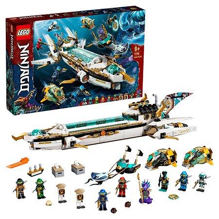 Конструктор LEGO Ninjago Подводный Дар Судьбы 71756