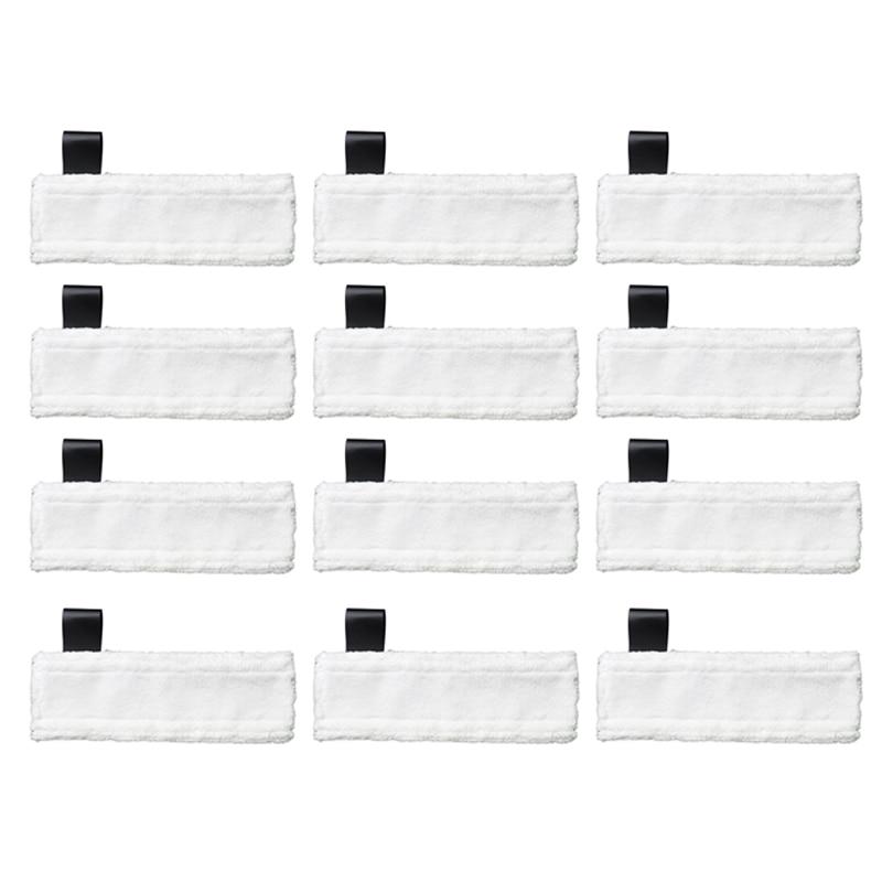 12 قطعة ل Karcher ممسحة القماش SC2 SC3 SC4 SC5 البخار ممسحة غطاء من القماش تنظيف الوسادة