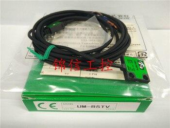 bran new high quality UM-R5TV