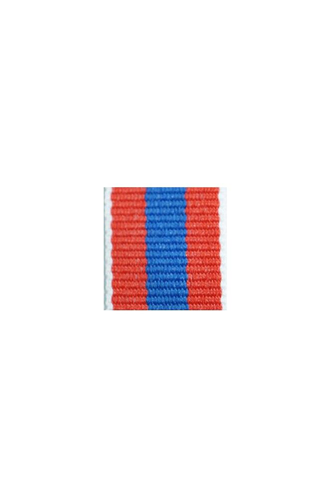 GMKA-165 الحرب العالمية الثانية الألمانية شاومبورغ ليبي الاستحقاق ميدالية الشريط شريط الشريط