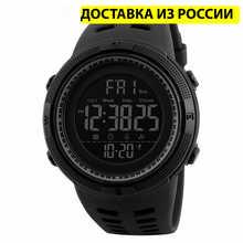 Часы Skmei 1251, Скмей 1251, Часы спортивные, Часы с секундомером, Часы мужские, Часы водонепрницаемые