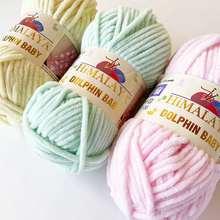 Himalaya Dolphin Baby Knitting Crochet Yarn 100g Super Soft Bulky Thick Plush Velvet Bella Chenille