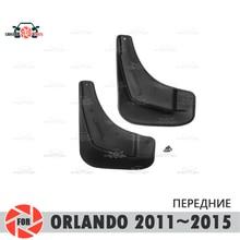 Garde-boue de voiture pour Chevrolet Orlando   Garde-boue de voiture 2011 ~ 2015 garde-boue garde-boue accessoires de voiture