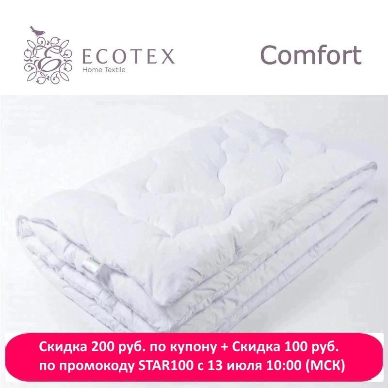 """Decke """"Antistress"""" sammlung Komfort. Produktion unternehmen Ecotex (Russland)."""
