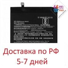 Battery Xiaomi bm3e/MI8