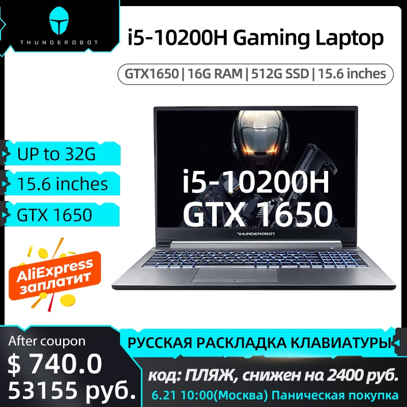 ThundeRobot 911 MT Gaming Laptop 15 6 inch Intel Core i5 10200H GTX1650 Office Notebook Windows 10 8G RAM 512G SSD IPS FHD