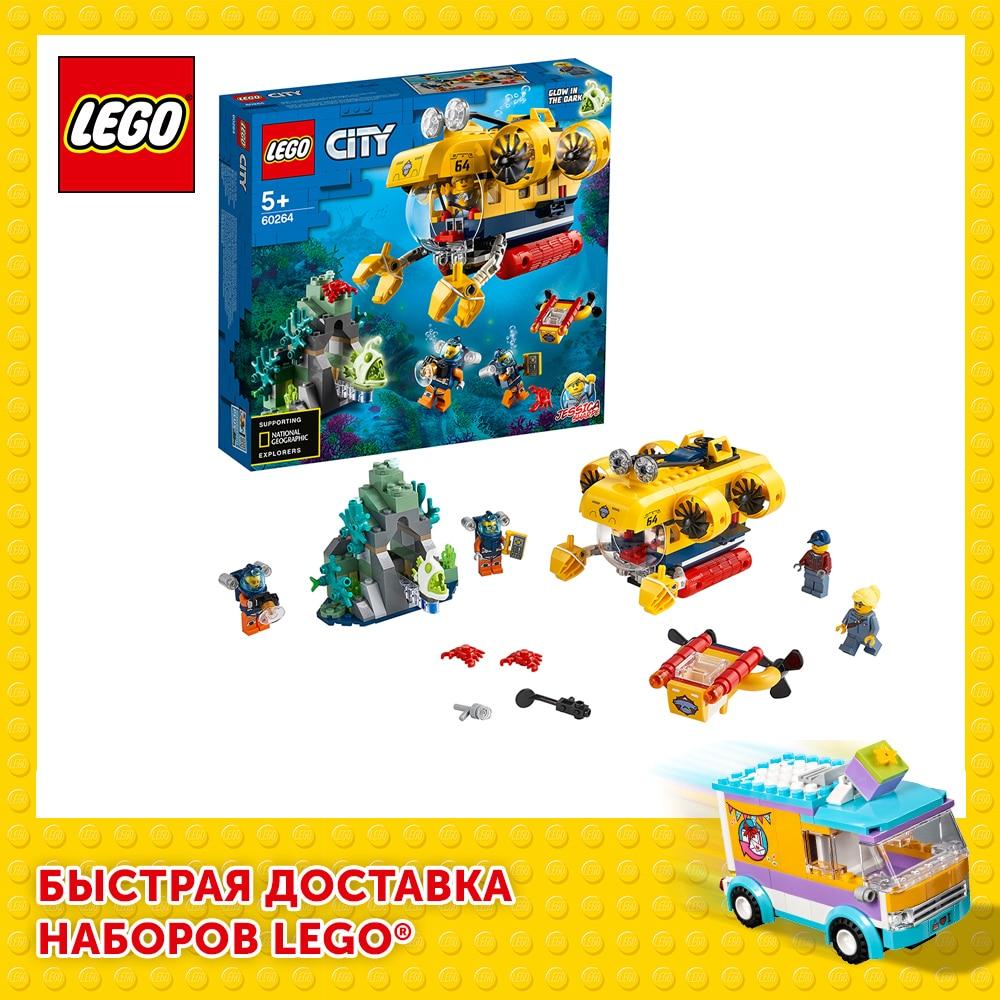 Конструктор LEGO City Oceans 60264 Океан: исследовательская подводная лодка|Блочные конструкторы| | АлиЭкспресс