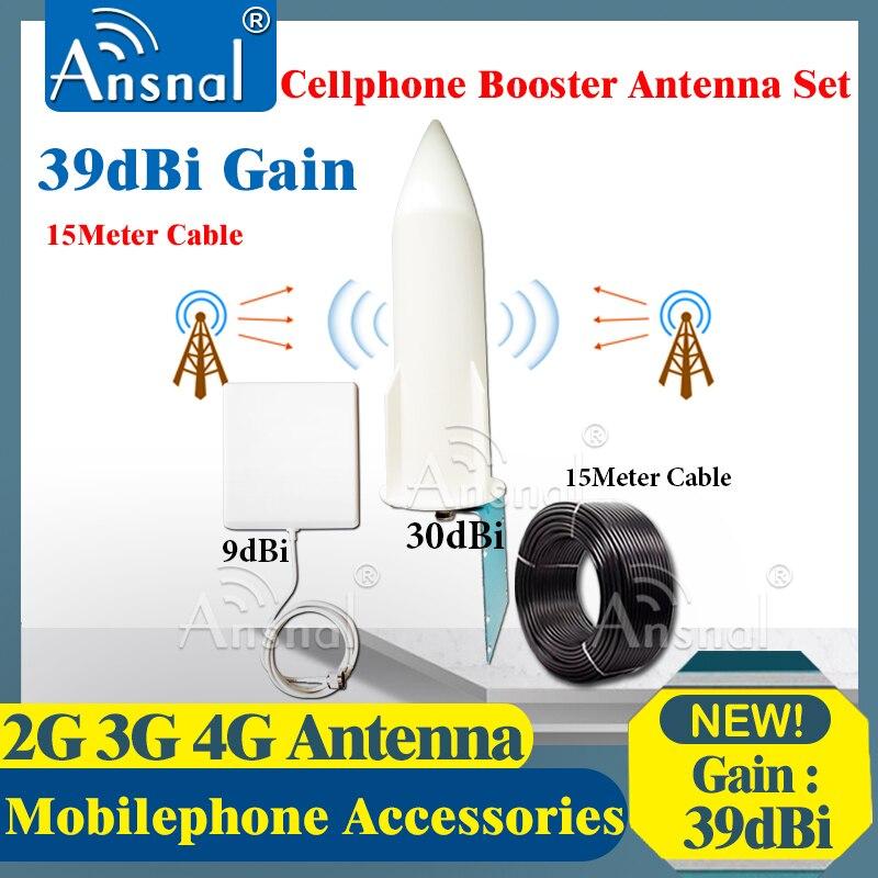 39dBi 2g 3g 4G antenne ensemble 700-2700mhz antenne omnidirectionnelle panneau antenne 15 mètres câble pour 2G 3G 4G Signal Booster