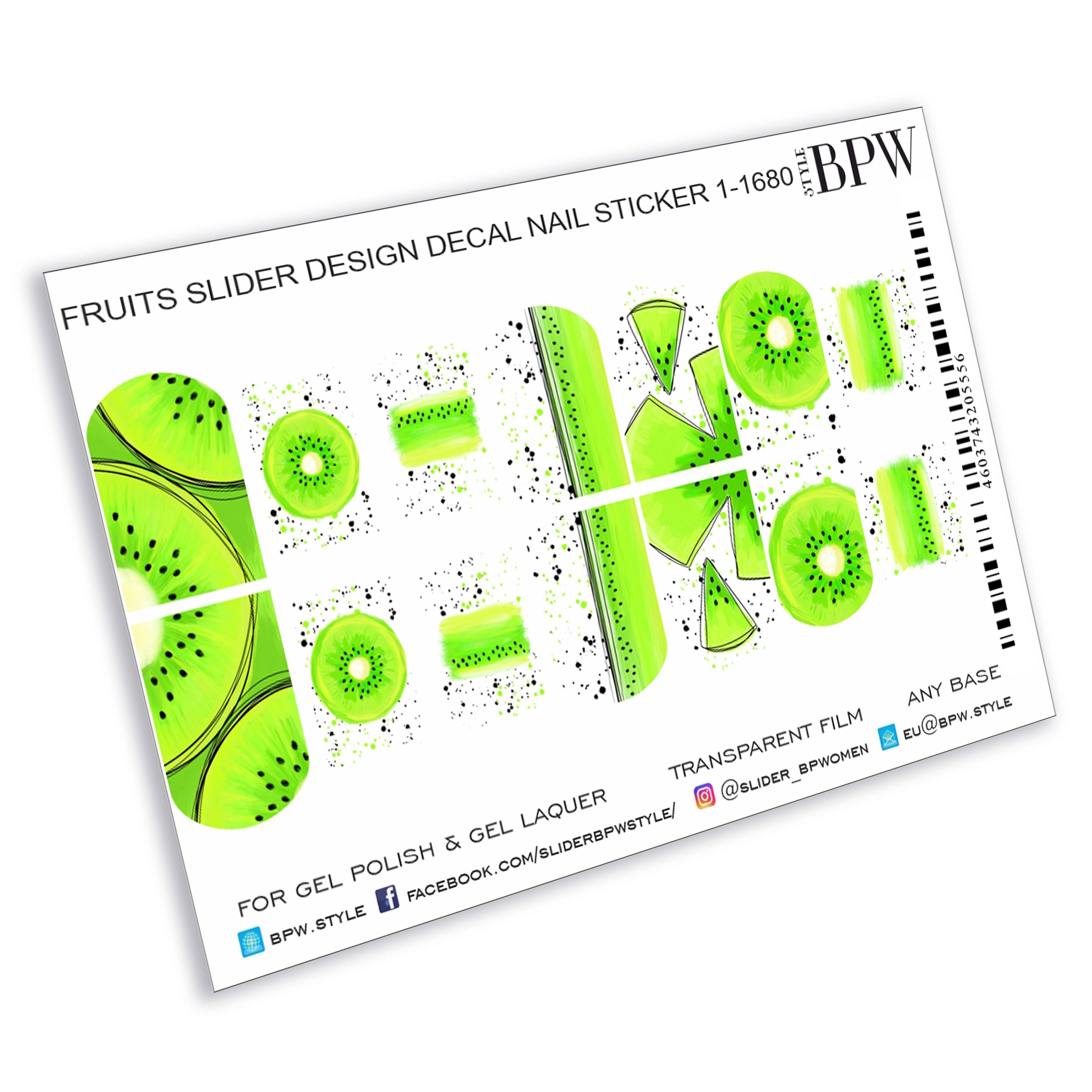 Kaymak tasarım kokteyl Kivi, BPW. Stil, su tırnak sticker, sd1-1680