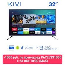 "Телевизор 32"" KIVI 32H600GR HD Smart TV Android HDR 32inchTv digital dvb dvb-t dvb-t2"