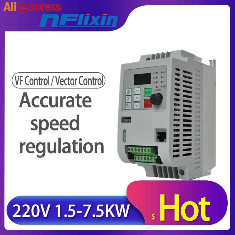 VFD 110 فولت محول تردد ZW-S1-2T 1.5KW/2.2KW تردد العاكس مرحلة واحدة المدخلات و 110/220 فولت 3-phase الإخراج