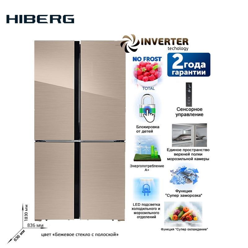 Refrigerador lado a lado HIBERG RFQ-500DX NFGY refrigerador eléctrico de gran capacidad ahorro de energía nevera para el hogar principal