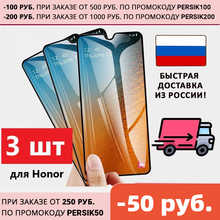 Protective durable tempered glass for Huawei Honor 10 Lite / P smart 2019/honor 10I/8A/8A pro/Prime/8x/9A