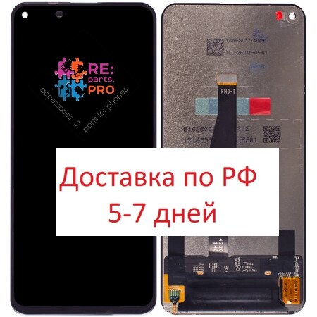Pantalla para Huawei Honor 20 Pro/20 Honor/Nova 5T + pantalla táctil (negro)