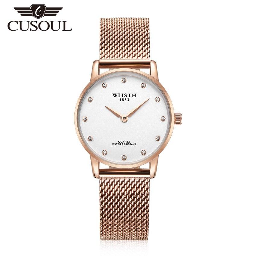 Cusoul relógios femininos relógios de moda casuals relógios de quartzo pulseiras magnéticas dial diamante relógio de pulso de negócios