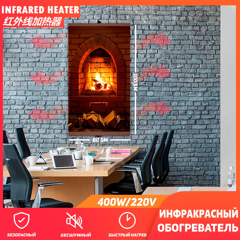 Chimenea de piedra de pared con calentador Flexible 400 W (EE 448/2) (K)