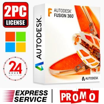Fusion 360 – licence pour 1 an