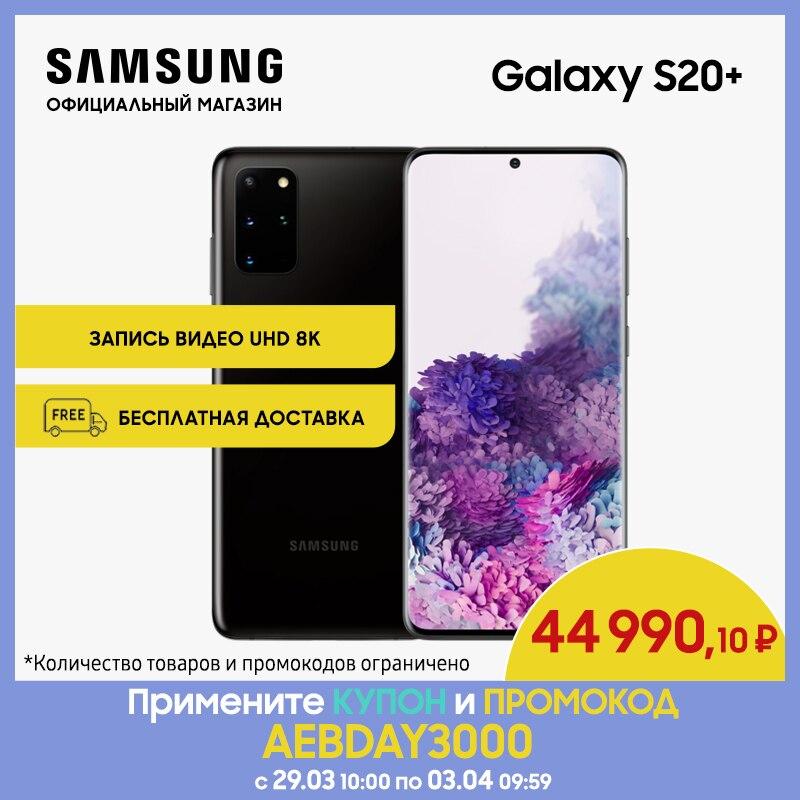 Смартфон Samsung Galaxy S20+ 128GB Смартфоны      АлиЭкспресс