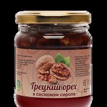 "Doğal organik reçel-tatlı ""ceviz"" çam şurubu, 300 gram reçeli tatlı çam ceviz çam kozalakları"