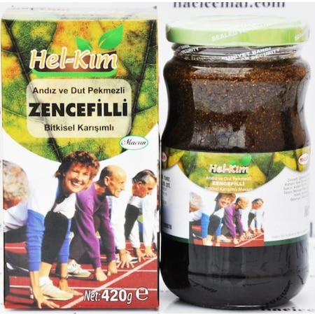 Helkim Ginger with Mulberry and Syrian juniper Molasses Herbal Mix Macun  (420 gr) недорого