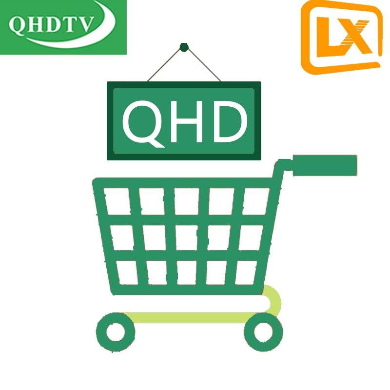 Leadcool QHDTV Lxtream مقابل Android-1AN رسوم إضافية