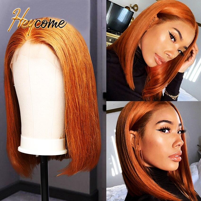 هيكوم قصير برتقالي زنجبيل بوب ملون دانتيل أمامي برازيلي مموج باروكة من شعر طبيعي 180% كثافة ريمي غلويليس باروكة دانتيل للنساء