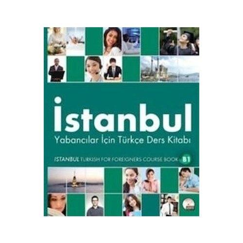 Turkish Language Book B1 Learning for Foreigners , Turkey, Istanbul Language , Intermediate Turkish B1 book, B1 level ,Teaching недорого