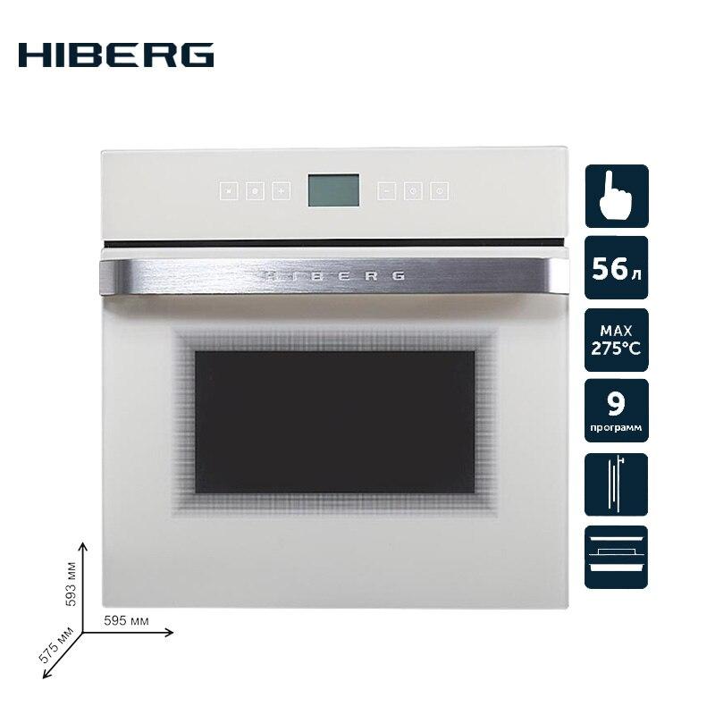 Horno eléctrico integrado con convección HIBERG VM 6495 W electrodomésticos para la cocina horno eléctrico cocinar alimentos