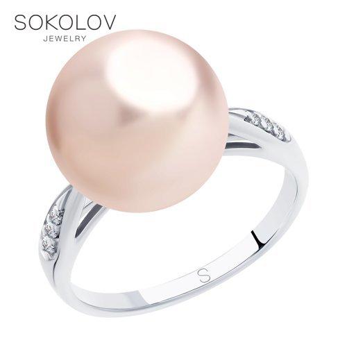 Anillo. Plata de ley con cristales de Swarovski y joyería rosas y perlas de moda cúbica 925 para mujeres/hombres, hombres/mujeres, hombres y mujeres