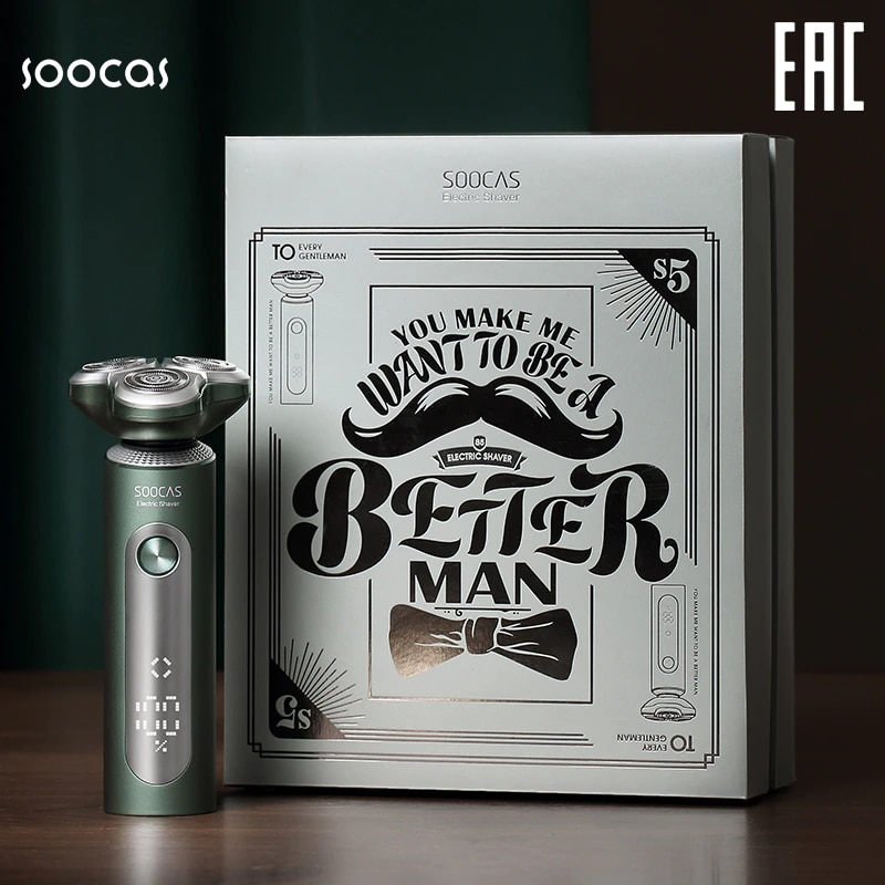 Electric Shaver soocas S5 with 4 nozzles shaving trimmer massage haircut in road case and gift box enlarge