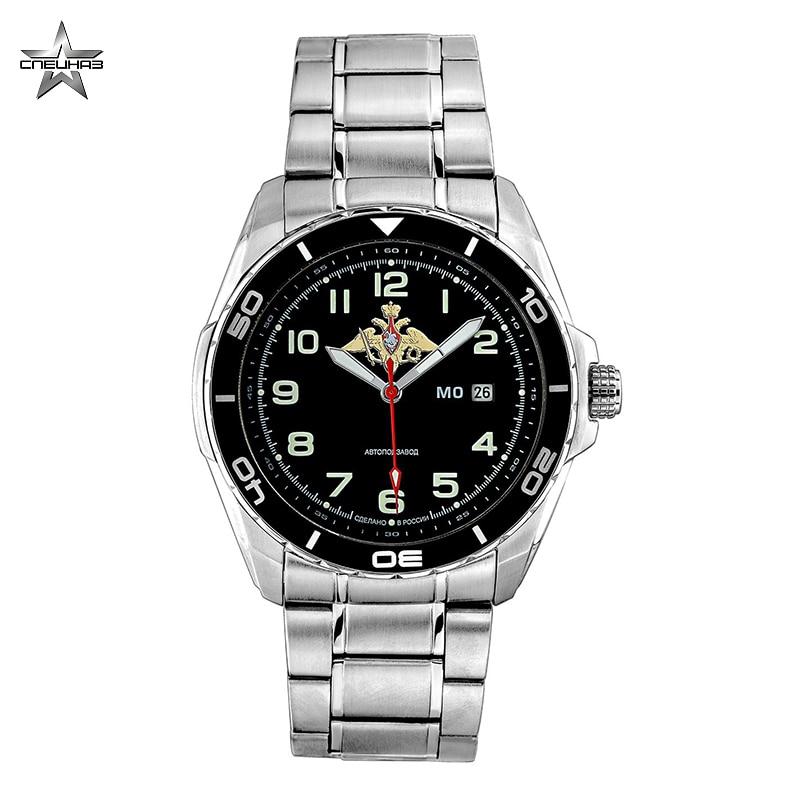 Pulso relógio mecânico forças especiais assalto 88500252-8215