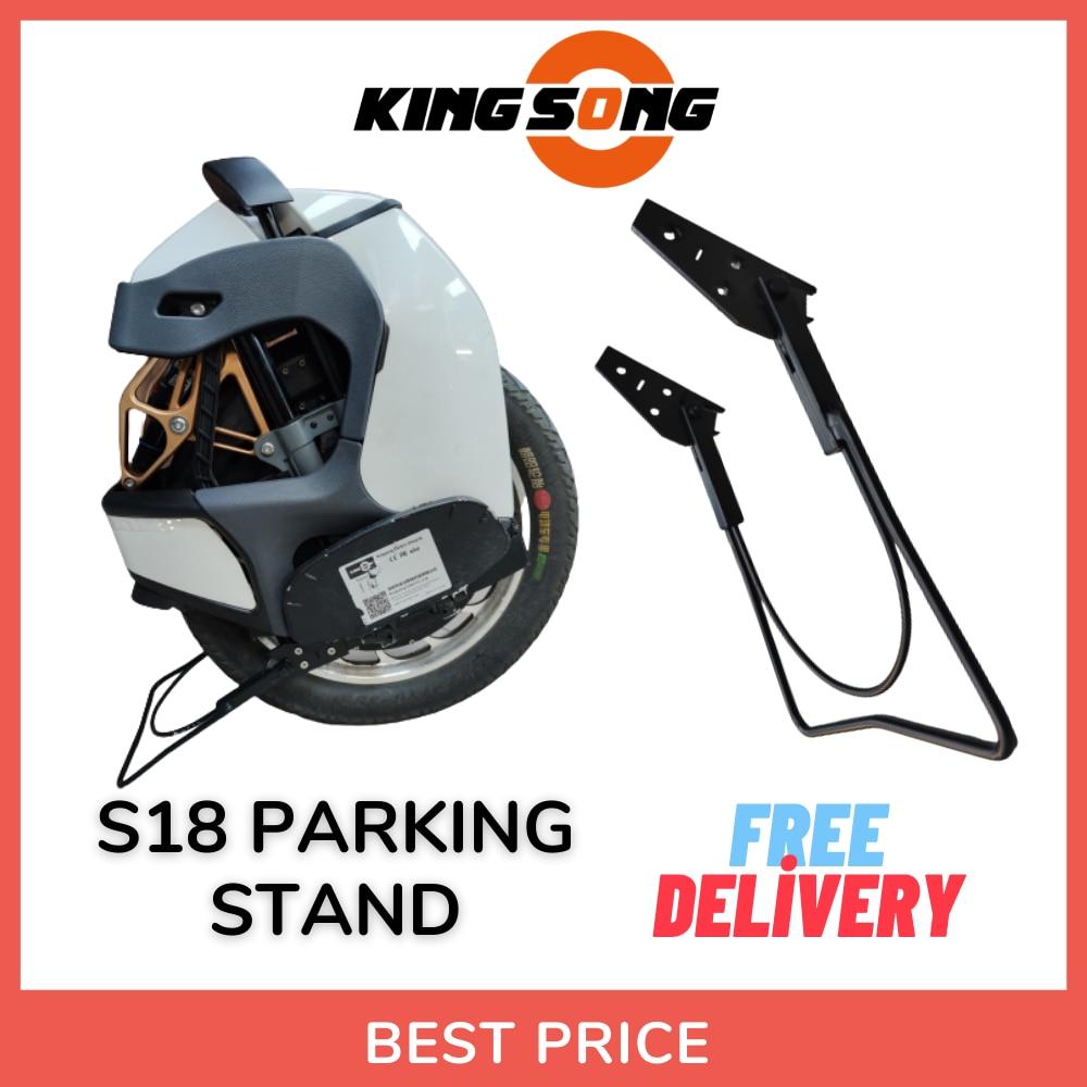 Kingsong S18 أفضل وقوف السيارات قوس حامل الدراجة الهوائية الأحادية العجلة دعم الساق إكسسوارات قطع غيار