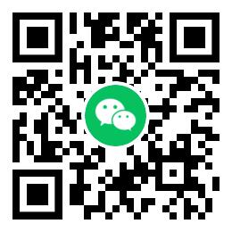 简单操作微信免费领取7天WPS稻壳会员!