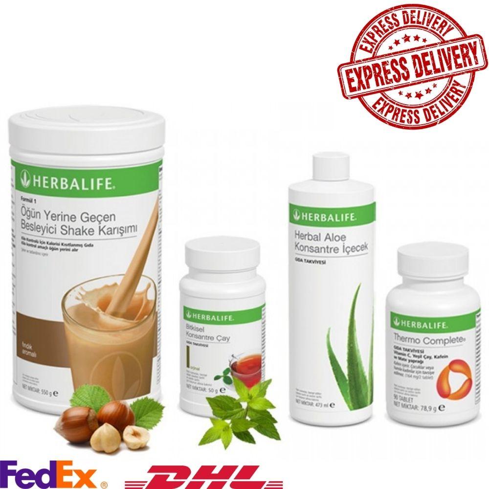 مجموعة تغذية هيربالفي 3 مزيج هزة 1 هزة بندق + 1 شاي كلاسيكي + 1 مشروب ألوفيرا + 1 كومبلت حراري نمط حياة صحي