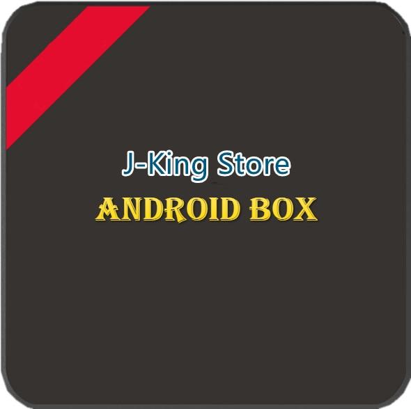 Banlanza-Tv para 6m, 12m, Europa, Fr, Sp, dispositivo android, no tiene caja