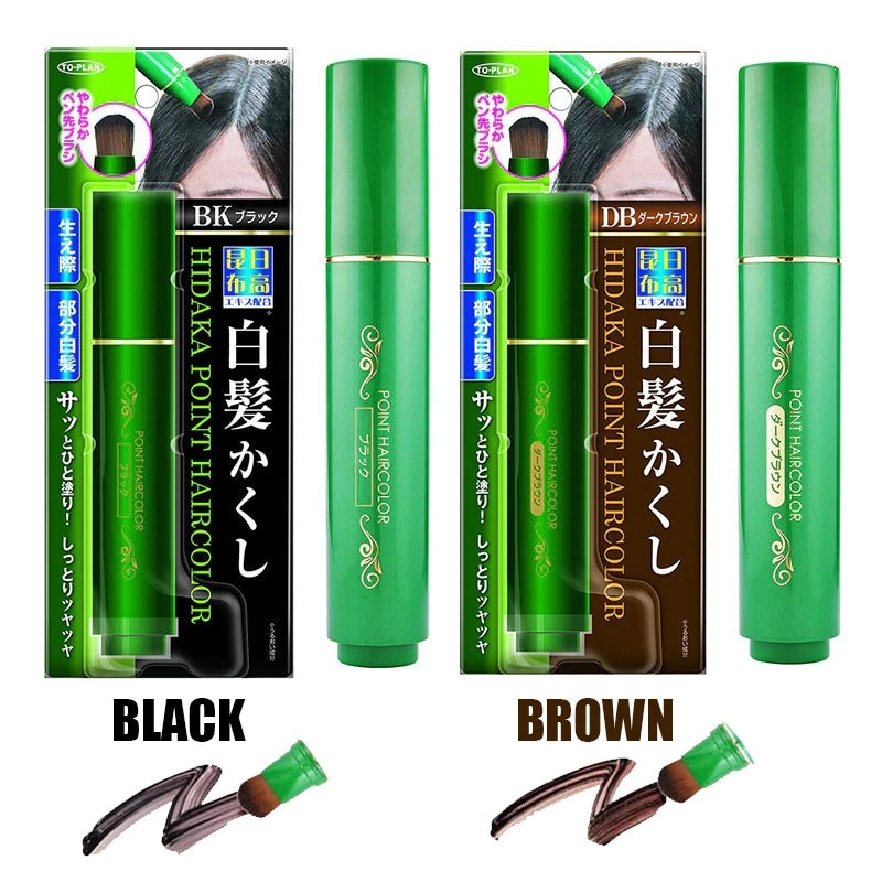 Dropship 1P hierba Natural cubierta de pelo blanco pluma de larga duración negro marrón temporal tinte de pelo crema suave rápido pluma de un solo Color para el cabello