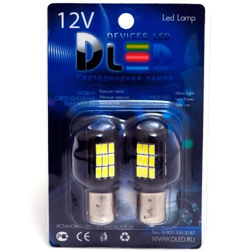 1 pces led carro lâmpada 1157-p21/5w-s25-bay15d-29 smd 5730 + lente