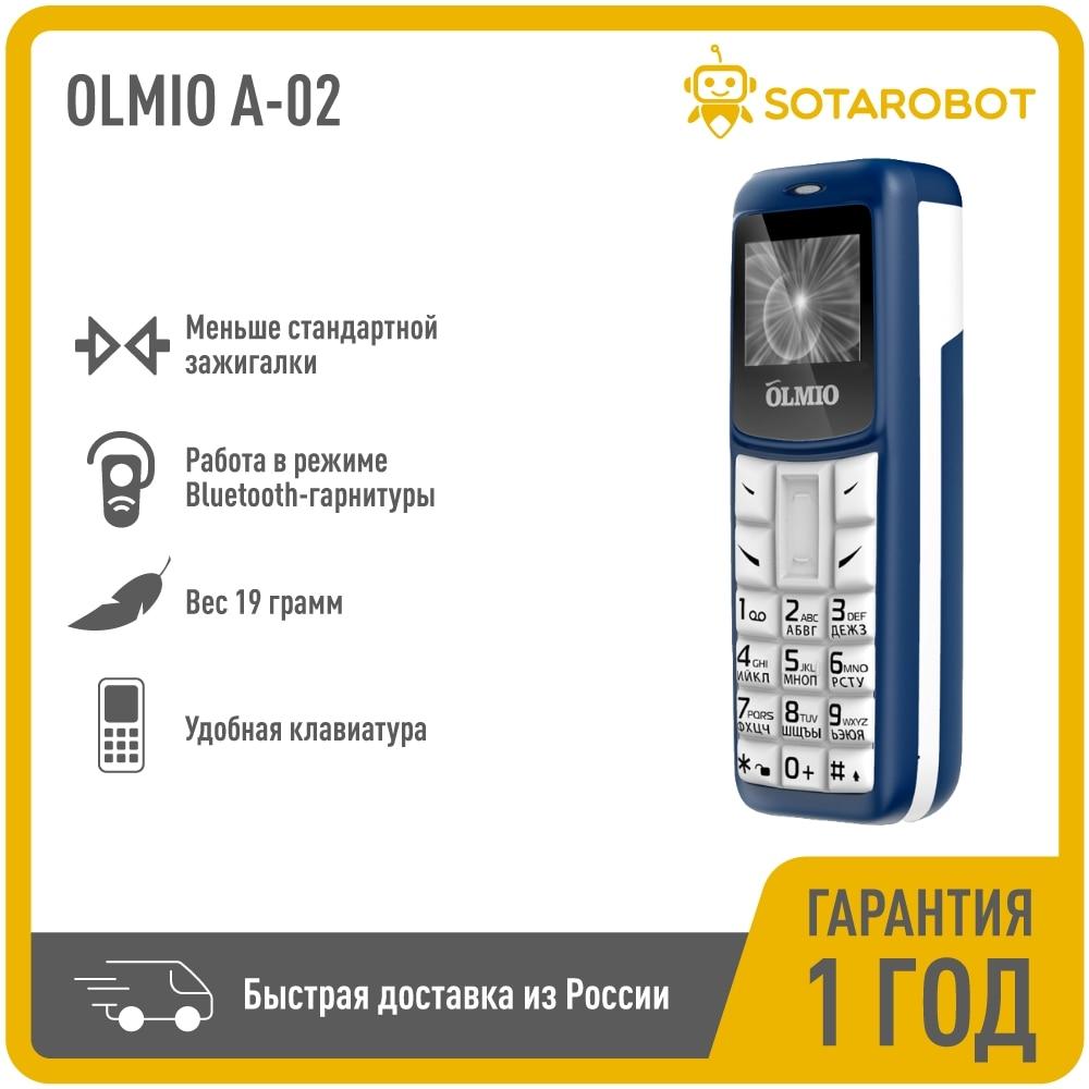 Самый маленький мини мобильный телефон Olmio A02, 039375, компактный телефон, дешевый телефон, телефон размером с зажигалку