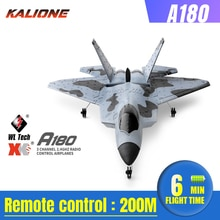 2020 nuevo A180 RC avión 2,4G planeador avión sin escobillas Motor 3D/6G giroscopio camuflaje 200m control remoto juguete para regalo