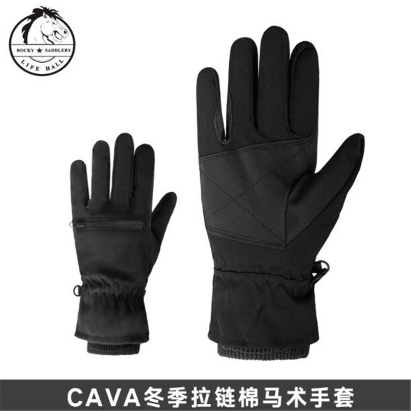 Cavassion Equestrian Winter Zipper Gloves Knight Thicken Keep Warm Wind Prevention Anti-Slip Knight Gloves when Riding  Horses