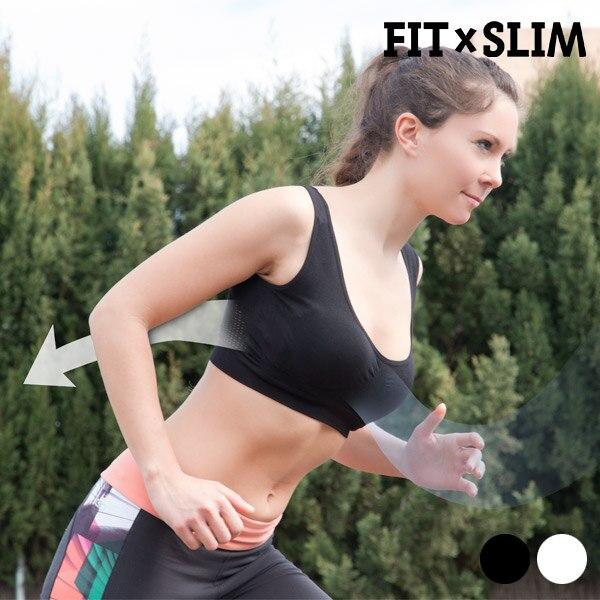 Tecnología de flujo de aire Fit x Slim Sports Bras (paquete de 2)